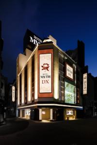 Hotel MYTH-DXのご紹介