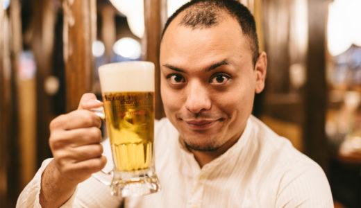 【お悩み相談第19回】酒を回避する10個の方法