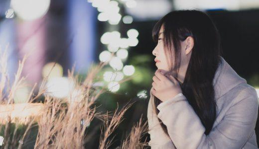 【お悩み相談第37回】恋人を振る作法