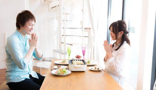 親という試練【お悩み相談第54回】