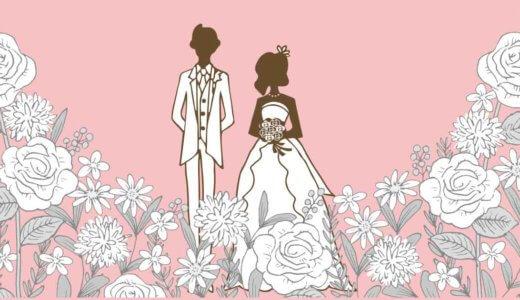 「結婚する気あるの?」と聞いて関係が終わるなら、その男は最初から結婚する気なんてない。