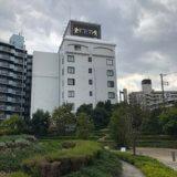 ラブホレビュー「ホテル レオキタ」【梅田】【AAAランク 137/150点】