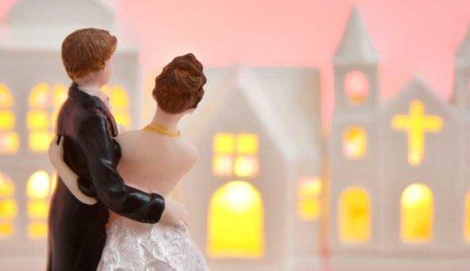「結婚しなくても幸せになれる」という言葉に苦しむ人へ