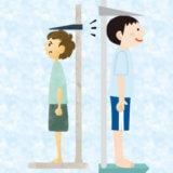 残念ながら男にとって背が低いことのメリットはほぼ無い。