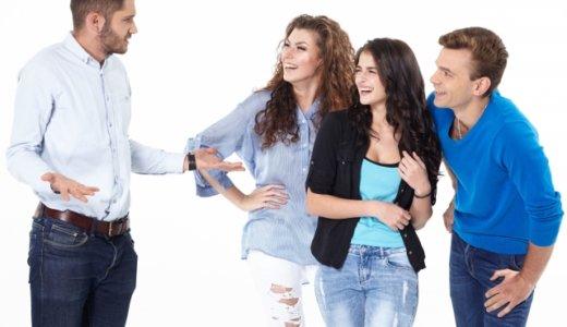 社交的なコミュ障という病
