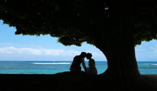 結婚を先延ばしにする彼の心理